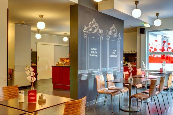 MEININGER Hotel Wien Hauptbahnhof - фото 14