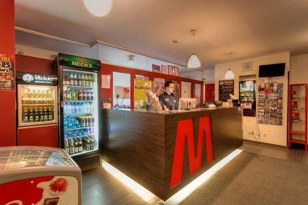 MEININGER Hotel Wien Hauptbahnhof - фото 15