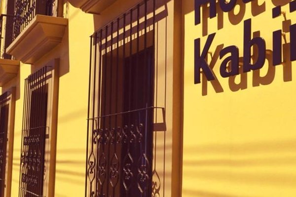 Hotel Kabii - фото 50