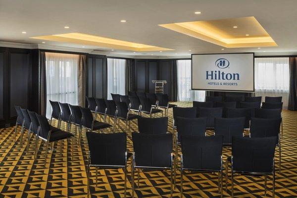 Hilton Vienna Plaza - фото 20