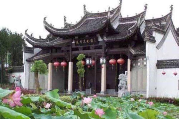 Huangshan Huizhou Culture Park Hotel, Yansi