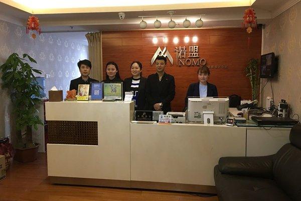 The Legend Nomo Service Apartment - фото 15
