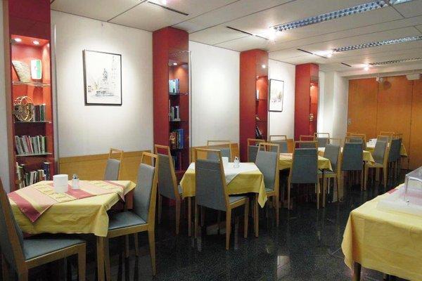 Hotel Korotan - фото 11
