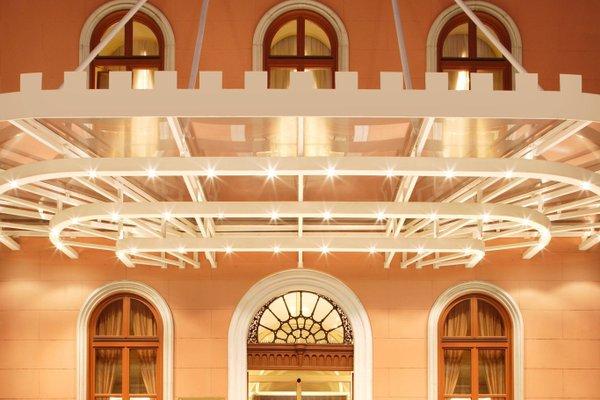 Imperial Riding School Renaissance Vienna Hotel - фото 19
