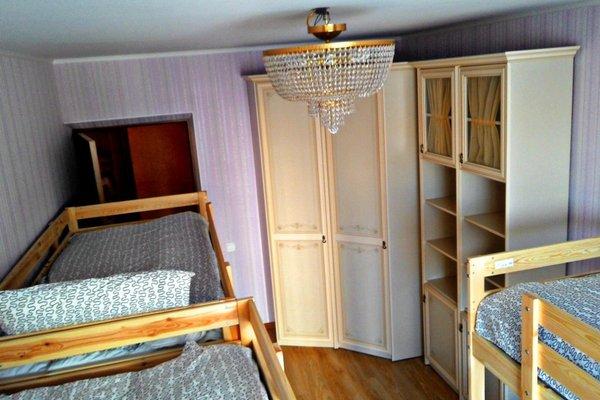 Vtoroy Dom Hostel - фото 4