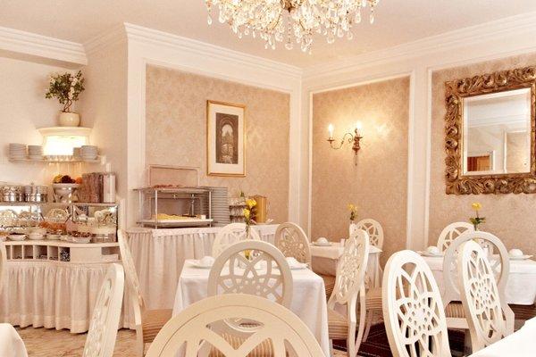 Hotel Savoy Garni - фото 12