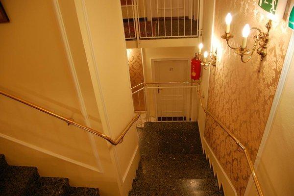 Hotel Savoy Garni - фото 5