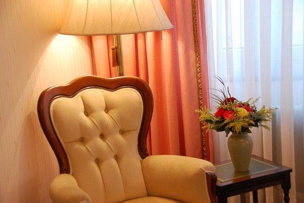 Hotel Savoy Garni - фото 6