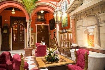Hotel Ateneo Sevilla - фото 17
