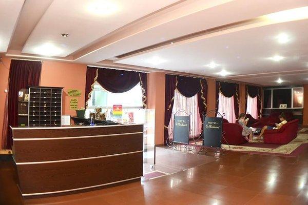 G-Bakuri Hotel - фото 10