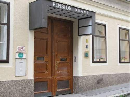 Pension Kraml - фото 7