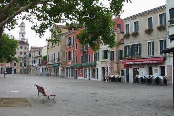 Hotel Antico Capon - фото 10