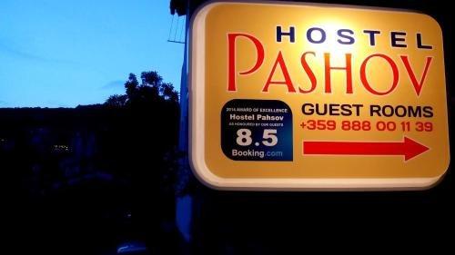 Hostel Pashov - фото 12