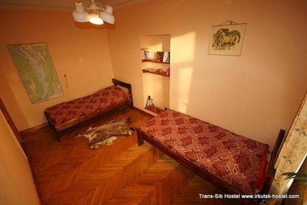 Trans-Sib Hostel - фото 2