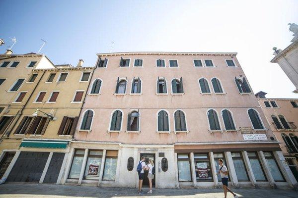 Backpackers hostel Venice - фото 21