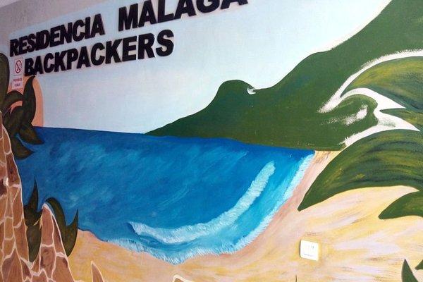 Residencia Malaga Backpackers - фото 21