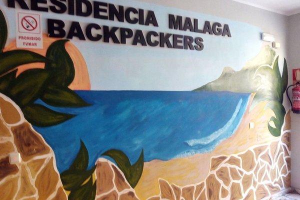 Residencia Malaga Backpackers - фото 10