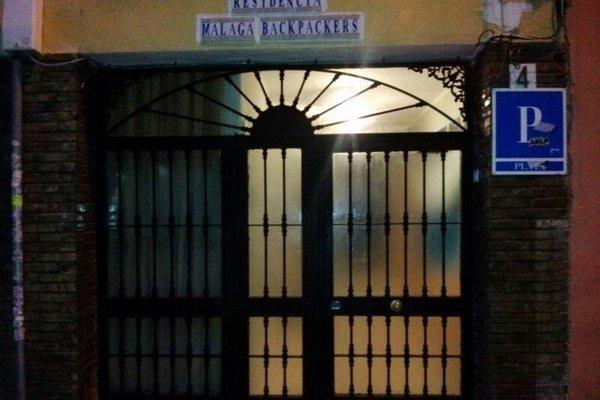 Residencia Malaga Backpackers - фото 5