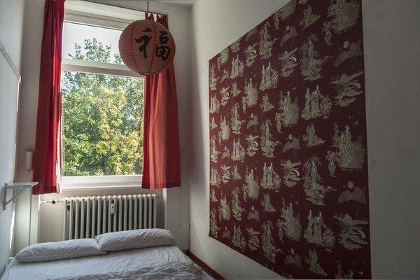 instant Sleep Backpacker Hostel - фото 1