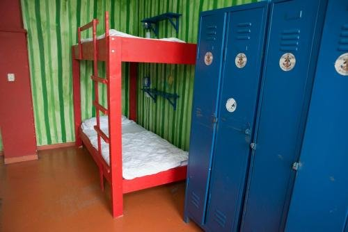 instant Sleep Backpacker Hostel - фото 17