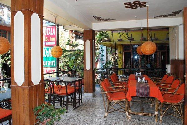 Hotel Potala - фото 17