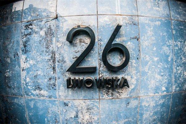Hostel Lwowska26 - фото 22