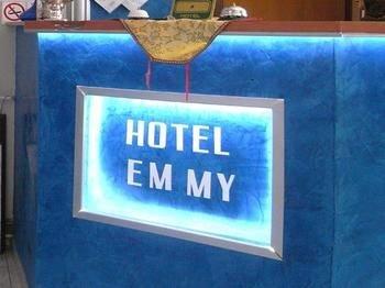 Hotel Emmy - фото 20