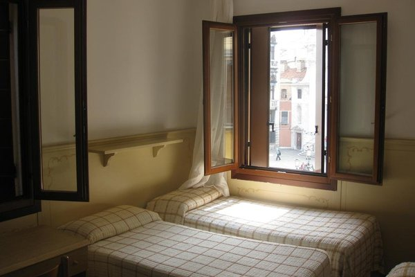 Hotel San Geremia - фото 1