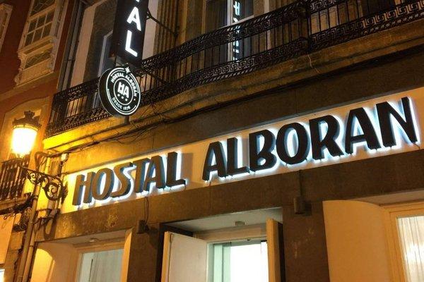 Hostal Alboran - фото 11