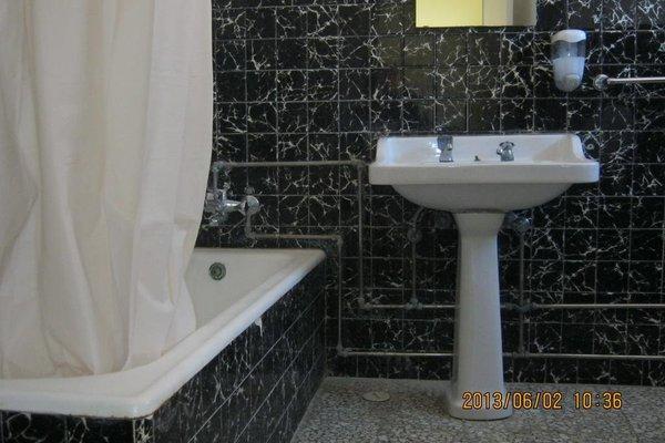 Residencial Miradoiro - фото 14