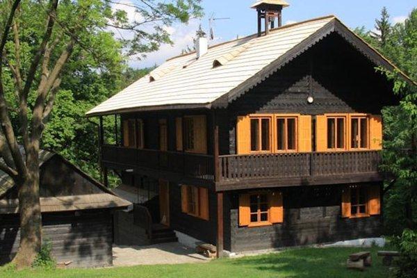 Horska Chata Schwaigrovka Svaty Hostyn - фото 9