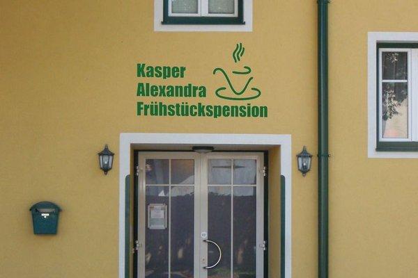 Pension Kasper - фото 22