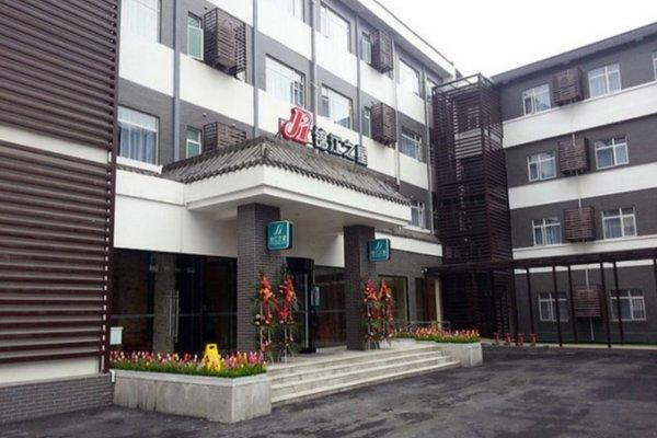 Гостиница «Jinjiang Inn Dujiangyan Taiping Street», Дуцзянянь