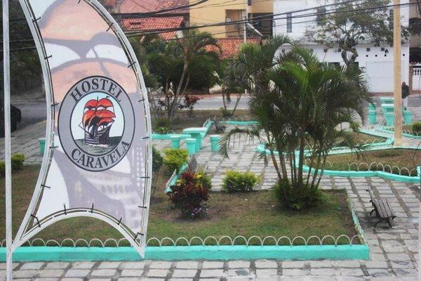Hostel Caravela - фото 19