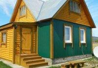 Отзывы Cottage Baikalskaya Podkova