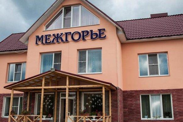 Гостиница Межгорье - фото 29