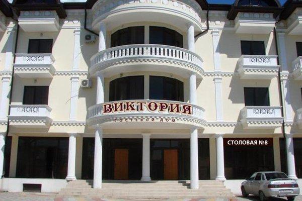 Guest House Viktoriya - фото 8