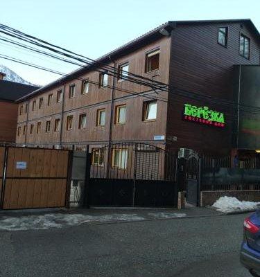 Beryozka Guest House - фото 21