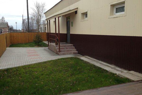 Мини-Отель Комфорт - фото 17