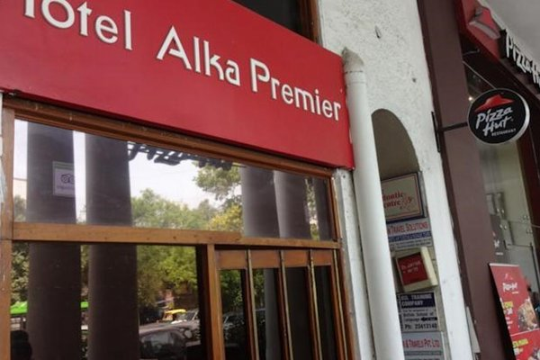 Alka Premiere - фото 11