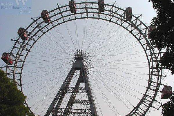 JUFA Hotel Wien - фото 38