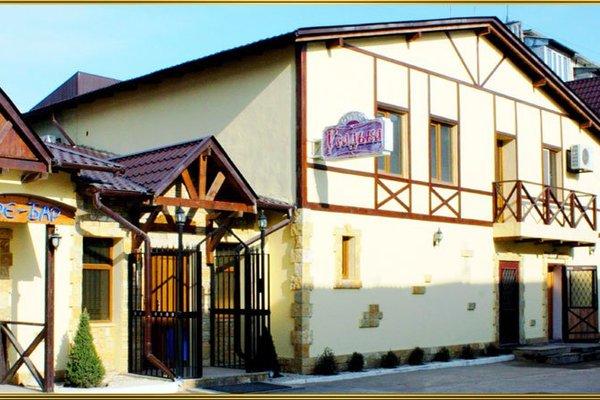Hotel Usadba - фото 34