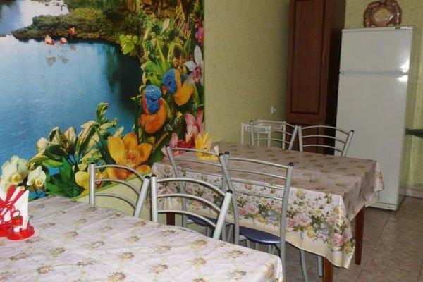 Ksyusha Guest House - фото 16