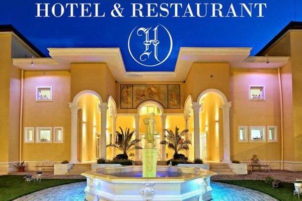 Hotel History - фото 23