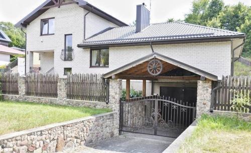 Irena Family House - фото 40
