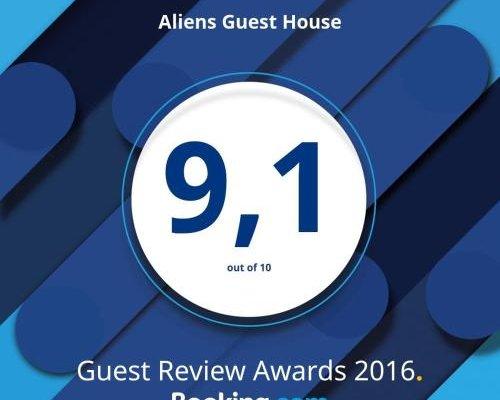 Гостевой дом Aliens - фото 14