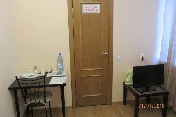 Гостевой Дом Варшавский - фото 18