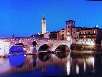 Corte Realdi Verona - фото 21