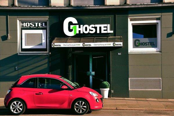 G1 Hostel HH-City - фото 22