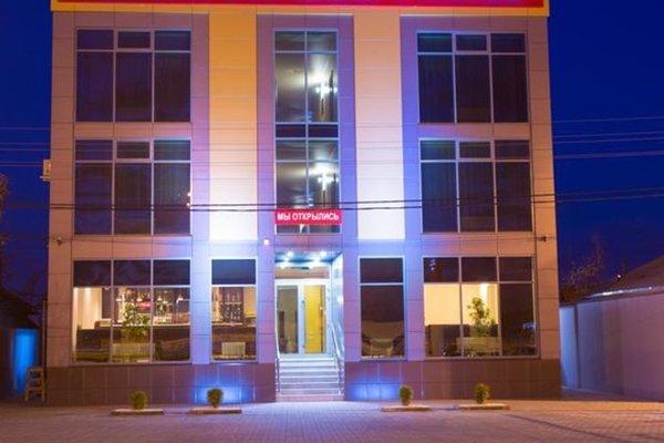 Отель Рипосо - фото 23